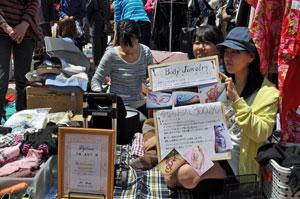 第35回フリーマーケット~若い女性がたくさん参加してくれました♪