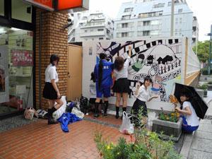 港北高校美術部パデュ通り壁画~雨の中がんばって作成中♪