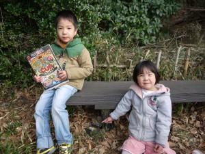 リアル宝探しツナシマトレジャーCUP~綱島市民の森で宝箱を発見!