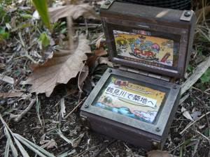 リアル宝探しツナシマトレジャーCUP~池谷家の謎のキーワード「鶴見川で築地へ」
