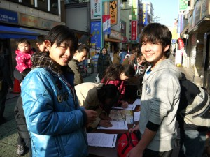 リアル宝探しツナシマトレジャーCUP~お友達同士で参加された中学生のお兄さん達♪