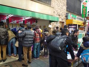 リアル宝探しツナシマトレジャーCUP~制服姿の高校生や大人の方もたくさん!