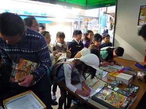 リアル宝探しツナシマトレジャーCUP~女の子もお友達同士でいっぱい参加してくれました!