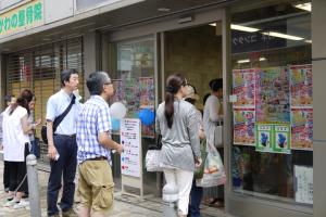 旧・石井商店で行いました!