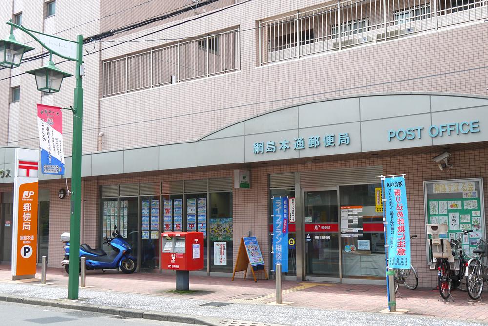 綱島本通郵便局 | 綱島もるねっと - 綱島商店街公式サイト