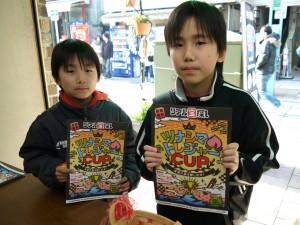 リアル宝探しツナシマトレジャーCUP~小学生のご兄弟はお父様も参加されました!