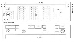フリーマーケット区画図(予定)