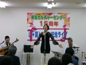 綱島カルチャーセンター15周年記念ライブ
