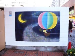 港北高校美術部パデュ通り壁画~完成しました!!みなさんぜひ見てくださいね♪