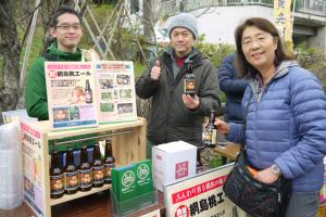 数量限定の地ビール「綱島桃エール」
