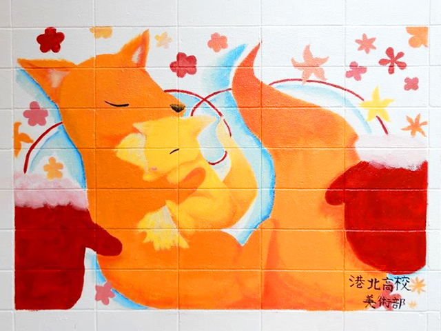 母子狐と手袋の、愛のある壁画です