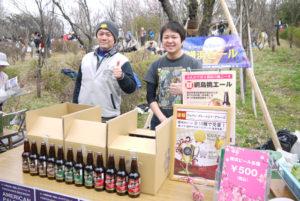 綱島の地ビール「綱島桃エール」