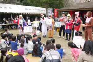 日本桃太郎の会